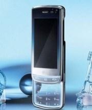 gd900-transparent-phone.jpg