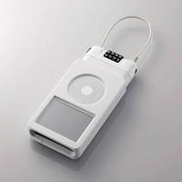 elecom-ipod-anti-theft-case.jpg