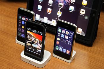 iphone-ipad-gadget.jpeg
