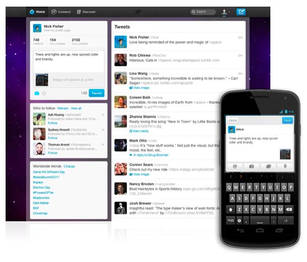 new-twitter.jpg