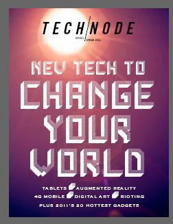 technode cover.jpg