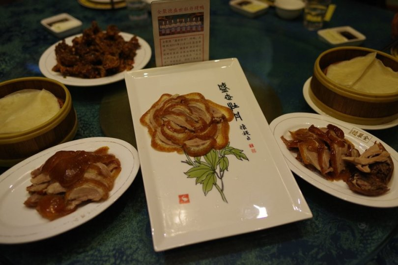 Sliced Beijing Roast Duck Arrange in Mudan Flower Style