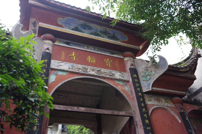 Bao Lun Temple
