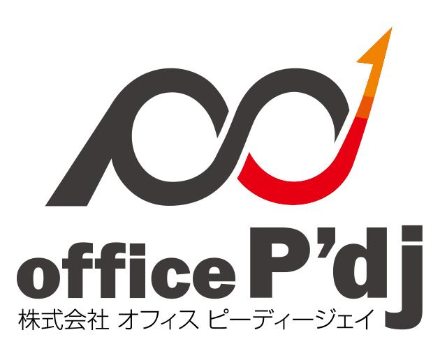 pdj_logo.jpg?fit=640%2C493&ssl=1