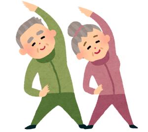 健康づくり体操 @ 汐見台会館