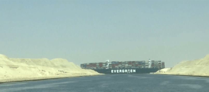 Ever Given - Shipping and Freight Resource - Suez Canal