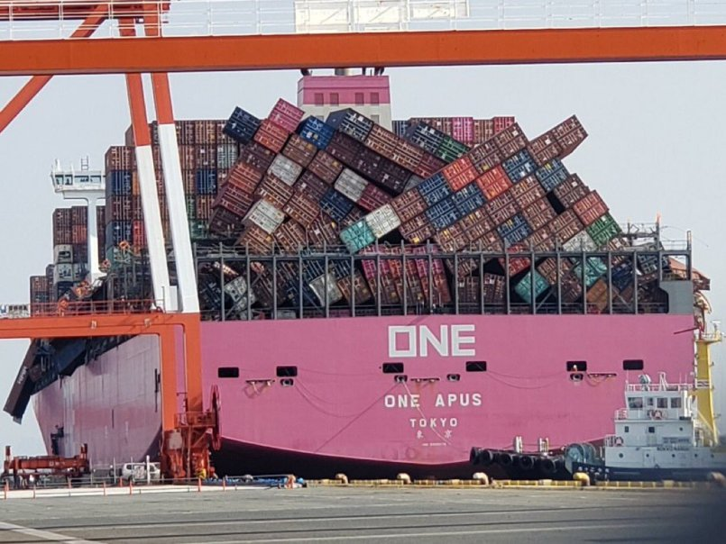 ONE Apus maritime disaster - shipping and freight resource