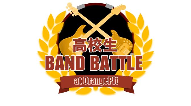 高校生バンドバトルVol.7の優勝者発表!