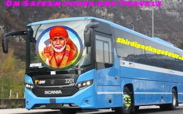 Om Sairam Tours and Travels, Shirdi Flight Packages, Shirdi One Day Package, Shirdi Train Packages, Shirdi Package Tour, Shirdi Tour Packages, Shirdi Travels, Shirdi Tour Operators