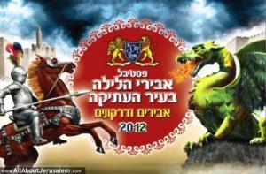 פסטיבל אבירי ירושלים - החיים לפי שירלי - בלוג לייף סטייל והשראה