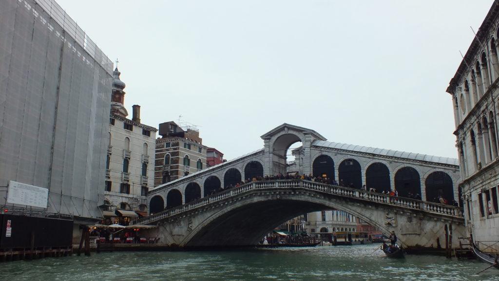 גשר ריגולטו