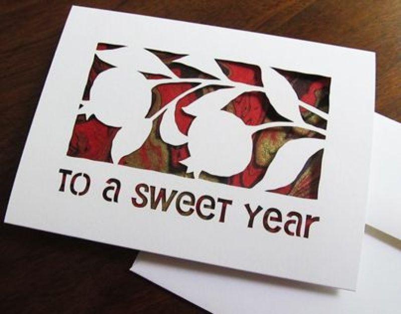 כרטיסי שנה טובה - החיים לפי שירלי
