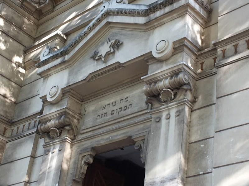 מוזיאון היהדות ברומא - החיים לפי שירלי