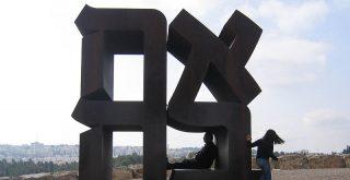 מקומות רומנטיים בירושלים - החיים לפי שירלי - בלוג לייף סטייל והשראה