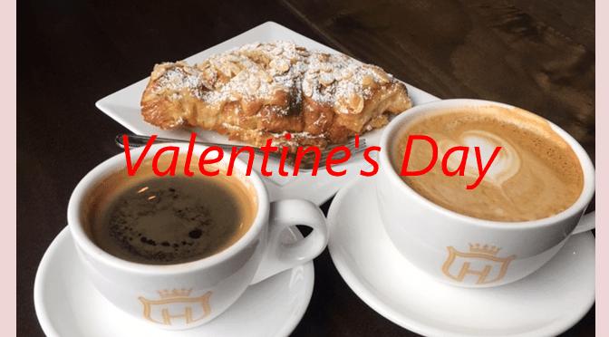 2017 Valentines Gift Ideas