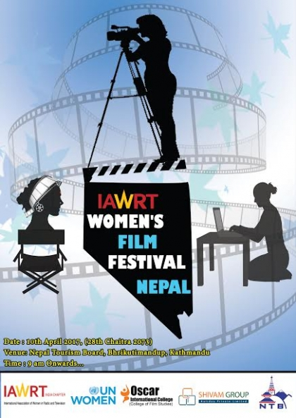 IAWRT Nepal first women's film festival