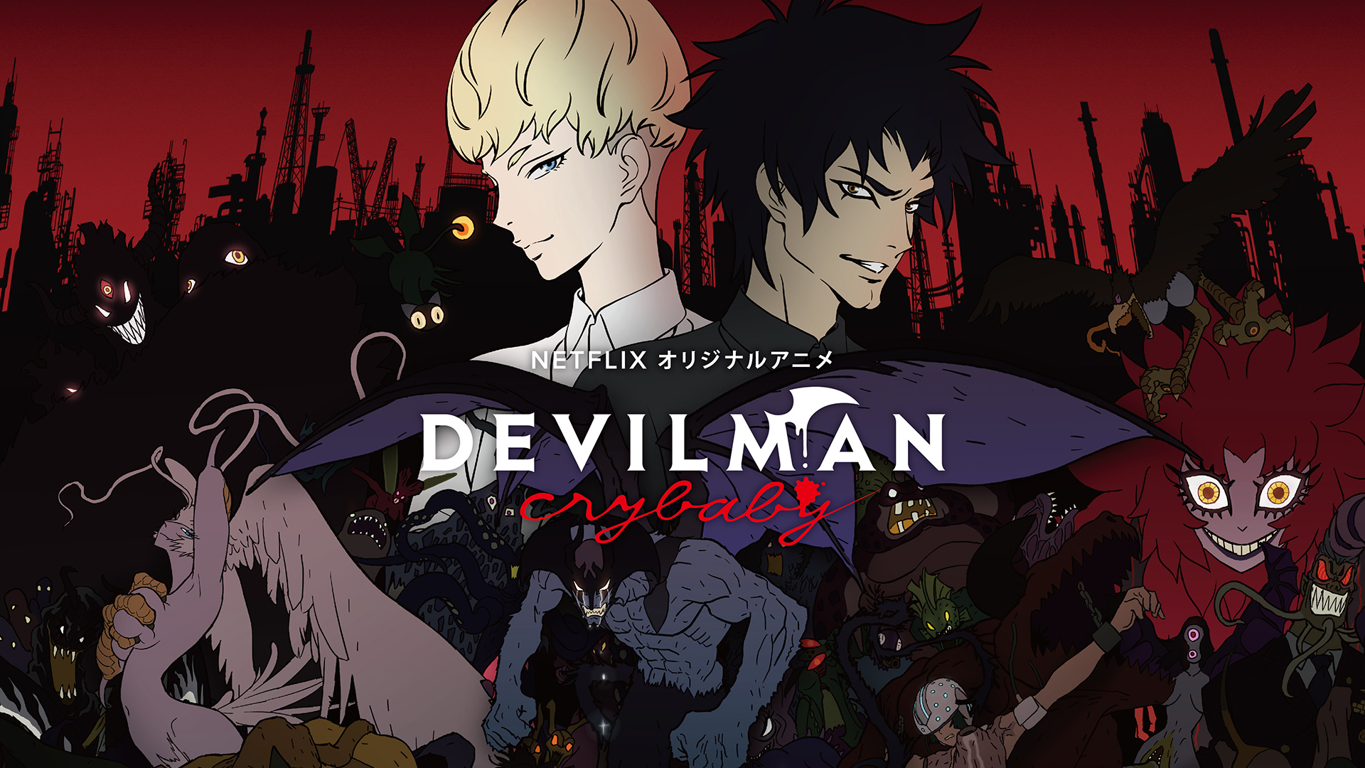 DevilmanCrybaby_group.jpg?w=1920