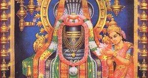 திருமந்திரம் – 735