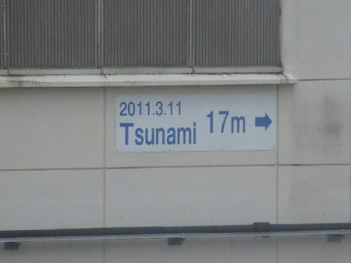 津波のあと
