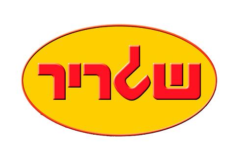 שגריר - לוגו
