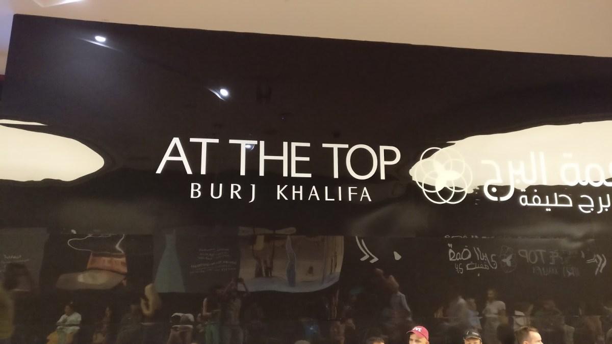 burj khalifa entrance 01 - Dubai in pictures