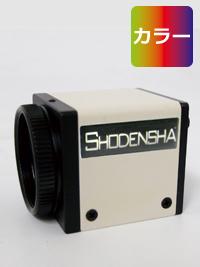 高解像度USBカメラ