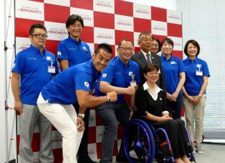 日本代表選手強化支援事業「ビクトリープロジェクト」