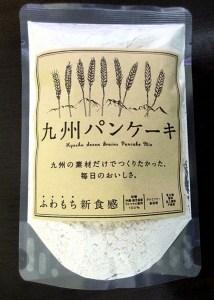 九州パンケーキミックス