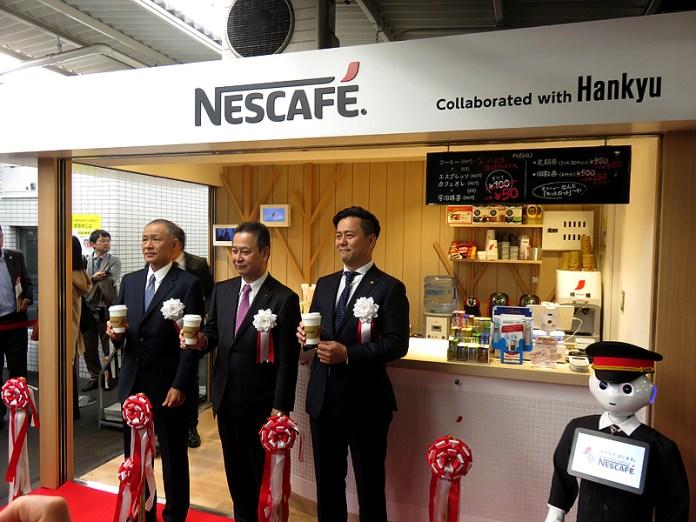 ネスレ日本と阪急共同プロジェクト 「ネスカフェスタンド」