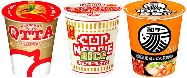 (左から)「MARUCHAN QTTA」(東洋水産)、「カップヌードル ナイス」(日清食品)、「和ラー」(サンヨー食品)