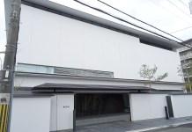 宝ホールディングス歴史記念館外観