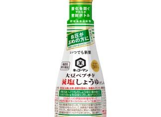 「いつでも新鮮 大豆ペプチド減塩しょうゆ(だし入り)」(キッコーマン食品)
