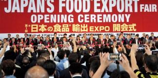 開会式の様子(第1回日本の食品輸出EXPO)