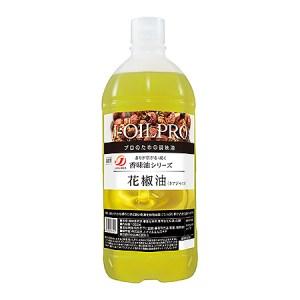 新ブランド第1弾「花椒油」(「J―OILPRO」)