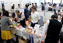 伊藤忠食品 中元ギフト向け社内商談会