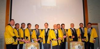 中田食品 創業120周年記念祝賀会