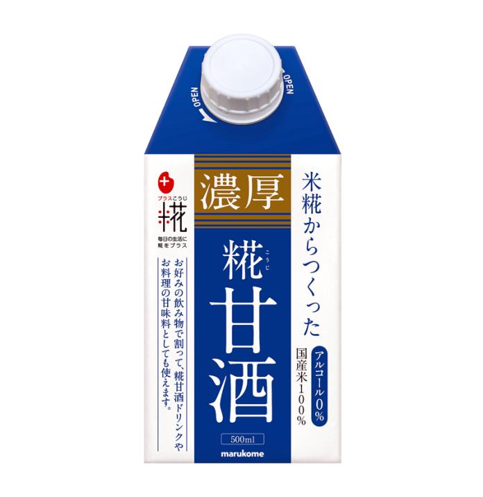 「プラス糀 濃厚糀甘酒」(マルコメ)