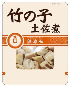 無添加そうざいの「竹の子土佐煮」