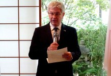 ガブリエル・ドゥケ駐日コロンビア大使