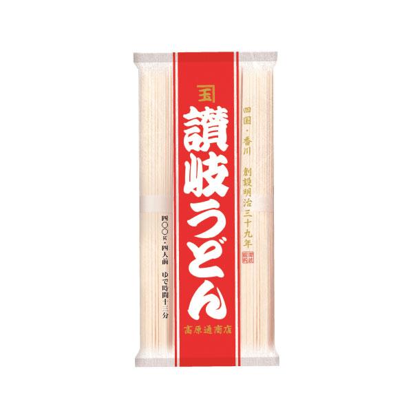 香川 讃岐うどん(高原通商店)