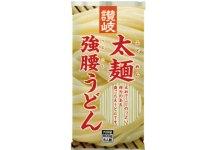 香川 讃岐太麺強腰うどん