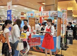 1日に行われた恒例の販促イベント(兵庫県手延素麺協同組合)