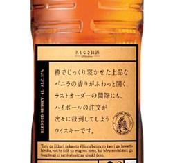 「樽でじっくり寝かせた上品なバニラの香りがふわっと開く、ラストオーダーの間際にも、ハイボールの注文が次々に殺到してしまうウイスキーです。」(眞露)