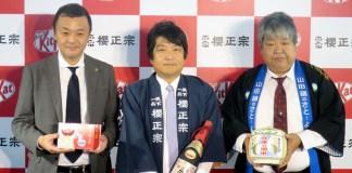 (左から)ネスレ日本竹内雄二部長、櫻正宗山邑太左衛門社長、JAみのり谷川利喜氏