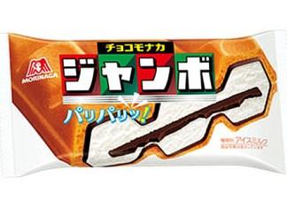 チョコモナカジャンボ(森永製菓)