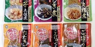 新発売の常温和惣菜6品(ブンセン)