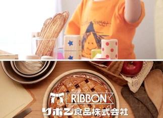 リボン食品の新コーポレートCM
