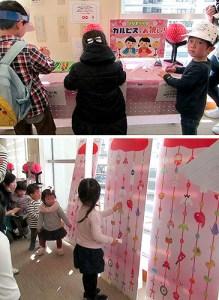 親は「子どもの成長を祝うメッセージ」、子どもは「未来への願い」を書いた