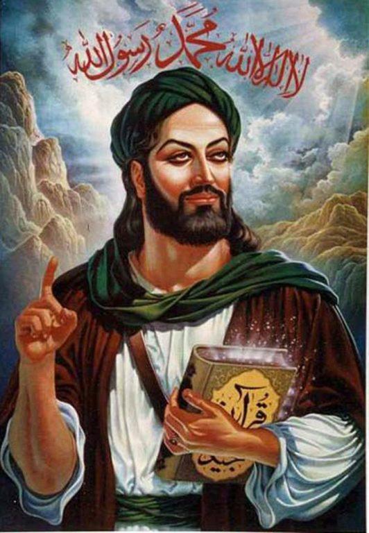 মুহাম্মদের প্রতিকৃতি