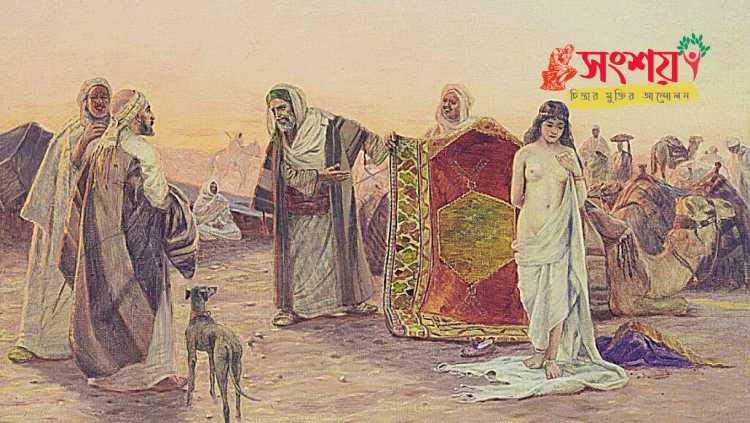 ইসলামে দাসীদের সাথে আচরণ প্রসঙ্গে